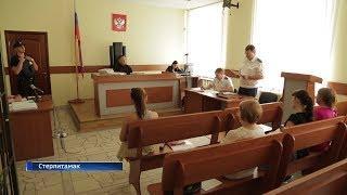 В Башкирии судят владельца подпольного реабилитационного центра, где погибли 12 человек