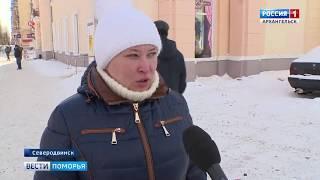 Глава Северодвинска - Игорь Скубенко провёл большую пресс-конференцию