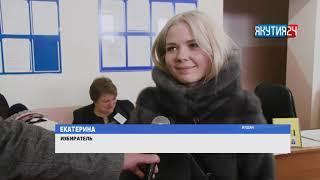 В Алданском районе проголосовали 56,9% всех избирателей