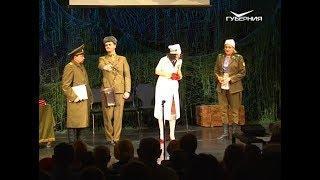 Новый театральный сезон открыли в Самаре
