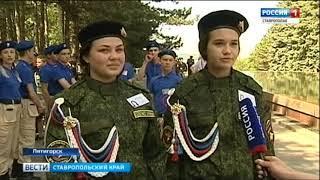Финал «Зарницы» в Пятигорске собрал сильнейших