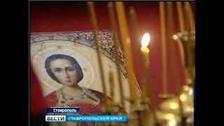 В Ставрополе простились с Алексеем Селюковым