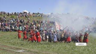 UTV. Несколько тысяч зрителей посетили фестиваль исторической реконструкции Река времени в Бирске