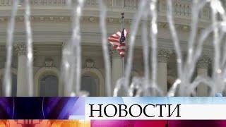 В Кремле изучат последствия введения новых санкций США для выработки ответа.