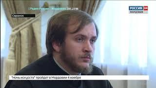 В Саранске прошел межрегиональный форум православной молодежи РПЦ «Пересвет»