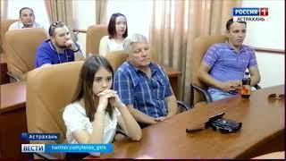 """В Астрахани подвели итоги проекта """"Наше будущее"""""""