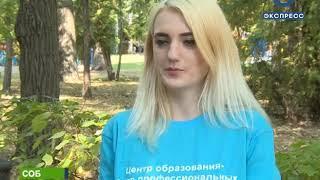 Пензенские школьники помогли парку Белинскому с уборкой