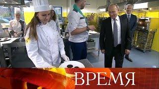 Владимир Путин выступил на форуме, посвященном развитию малого бизнеса.