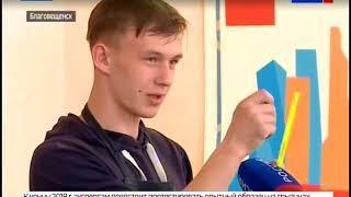 Студенты амурских ссузов готовятся к отборочному этапу чемпионата рабочих профессий