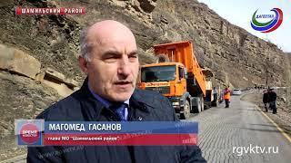 В Дагестане идет 2-й этап реконструкции дороги Гунибское шоссе – Вантляшевский перевал