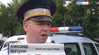 Инспекторы ГИБДД провели опрос водителей(ГТРК Вятка)