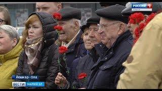 Марийские коммунисты в день рождения Ленина собрались на центральной площади Йошкар-Олы
