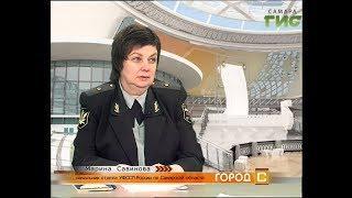 """""""Город С"""" от 24.05.2018"""