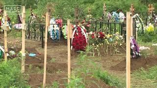 Электроизгородь установили на кладбище в районе 8 км трассы Елизово-Паратунка | Новости сегодня