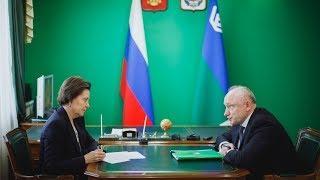 Наталья Комарова обсудила с главой Белоярского района инвестиции в экономику