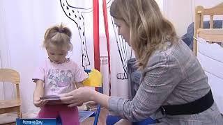 Отзовитесь: больше двух недель в Ростове ищут родителей маленькой Ксюши