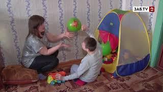 Родители ребенка с ДЦП просят помощи у неравнодушных читинцев