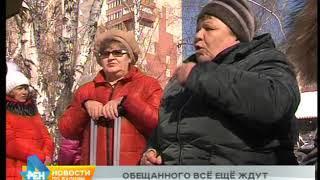 Жители 70 квартир аварийных домов в Иркутске никак не могут дождаться обещанного расселения