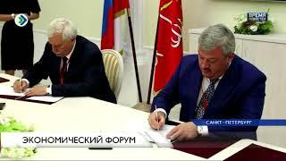 Коми и Санкт-Петербург договорились сотрудничать