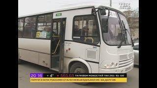 как изменится общественный транспорт в Красноярске