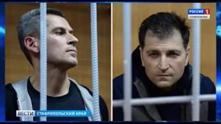 Курорты Северного Кавказа подозревают в хищении трех миллионов