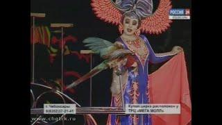 В Чебоксары приехал большой российский цирк «Гранд»  (На правах рекламы)