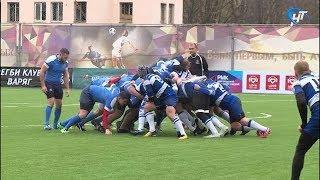 Новгородский «Варяг» одержал победу над московским «Динамо» в матче Высшей лиги по регби