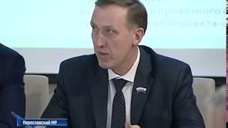 Состоялось выездное заседание Совета представительных органов муниципальных образований при Облдуме