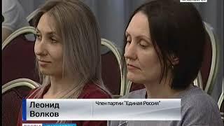 В Красноярске прошли очередные дебаты партии большинства