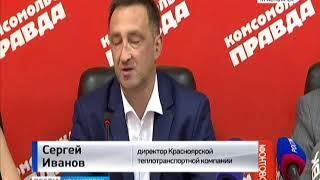 Плановых длительных отключений горячей воды в Красноярске в этом году больше не будет