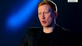 Интервью: депутат Заксобрания края Александр Новиков