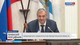 В правительстве региона сегодня рассмотрели изменения в бюджет области на этот год