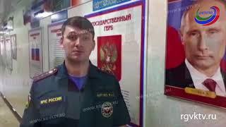 Спасатели СКФО поздравили россиян с праздником на родных языках