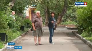 Двое жителей Бийска заплатят штраф за нападение на журналистов