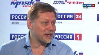 Вести-24. Интервью