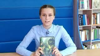 У книжной полки Корнелия Функе