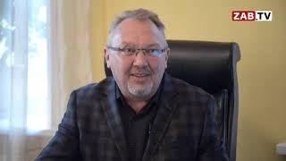 Предприниматель Александр Громцов поделился сокровенным в новой передаче ЗабТВ