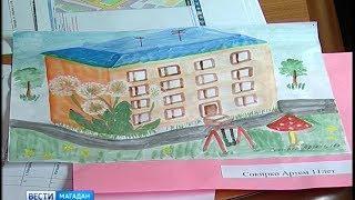 Детские рисунки появятся на многоэтажках Магадана