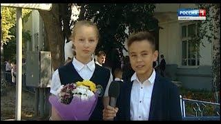 Детская передача «Шонанпыл» 05 09 2018