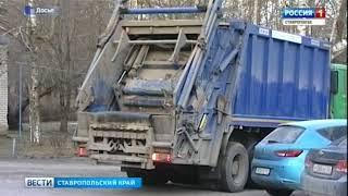 Два новых регоператора по вывозу мусора начинают свою работу