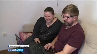 Алтайская семья через 20 с лишним лет жизни в Германии вернулась на малую родину