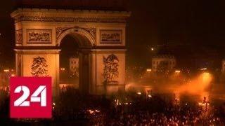 Париж в огне: уличная война продолжается - Россия 24