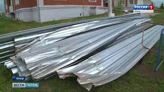 В Прикамье ликвидируют последствия ураганного ветра