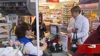 Паспорт на колбасу. С первого июля в России вводится новая система контроля за продуктами