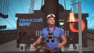 Уфимский берег - 12.10.18