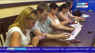 Смоленские полицейские рассказали об изменениях в оформлении загранпаспорта