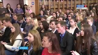 """""""Вести. Брянск"""" (эфир 23.05.2018 в 20:45)"""