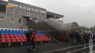 В Лермонтове открыли ещё одну тренировочную базу к Чемпионату Мира по футболу - 2018