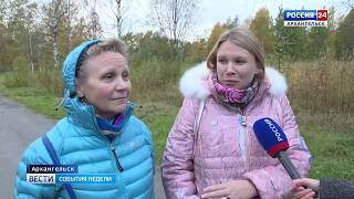 В Архангельске строят новые зоны отдыха — забывая обновлять старые