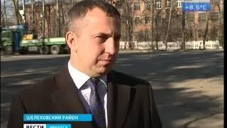 Онлайн камеры следят за жителями Шелеховского района